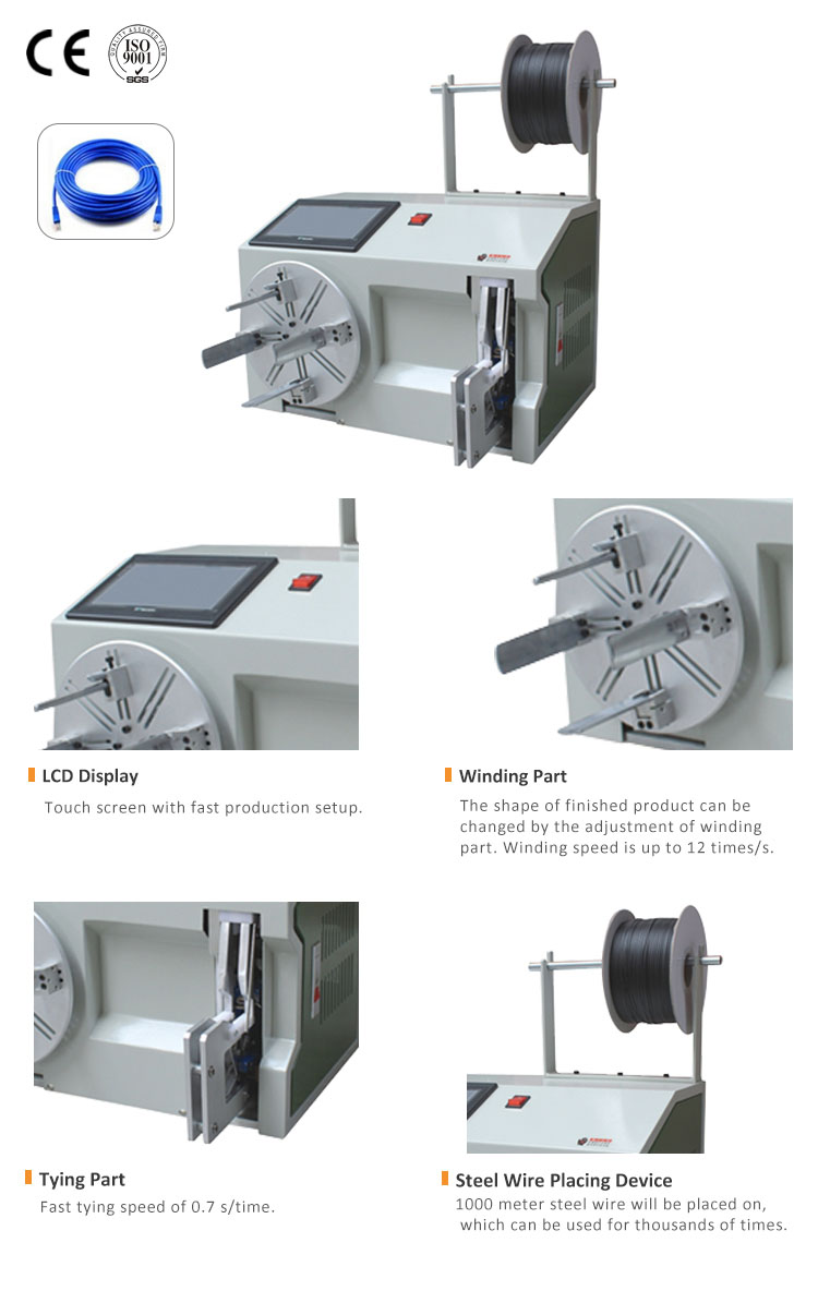 Wire Coiling Binding Machine - Cable Coiling Binding Machine WPM-212C